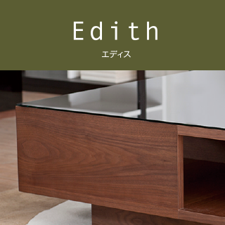 Edith/エディス