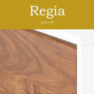 Regia/レジーア
