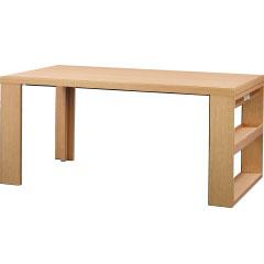 松永家具『ルフト リオンダイニングテーブル160』